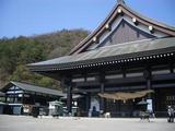 最上稲荷神社