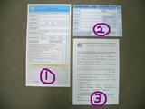 北京出国書類