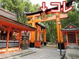 1593913386141_copy_1024x768