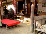 京都紅葉2010 025
