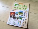fotor_1621819033742_copy_1024x768