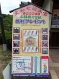 P6050006~01
