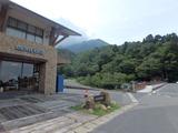 ブログ/大山登山 007