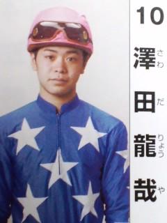Funa1ブログ2009:☆船橋開催のニ...