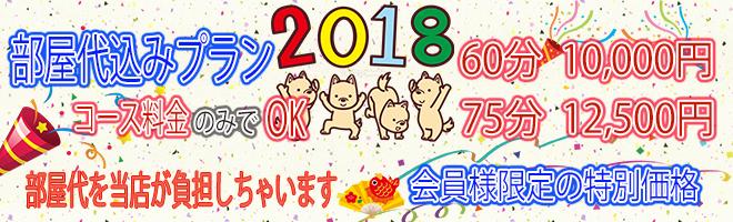 20180103215445