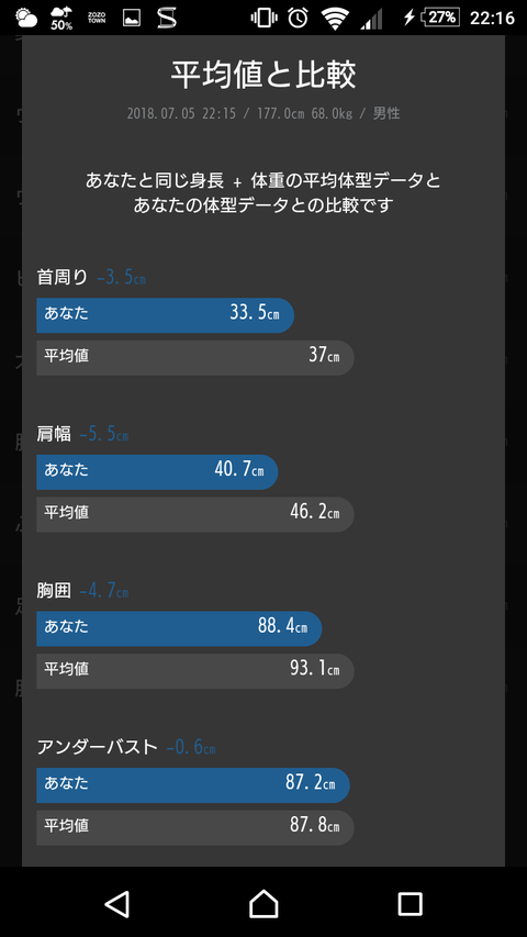 Screenshot_20180705-221656