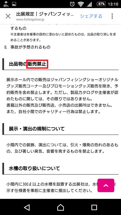 Screenshot_20180615-131052