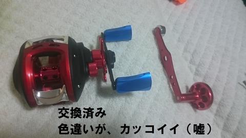 2cc93f8a.jpg