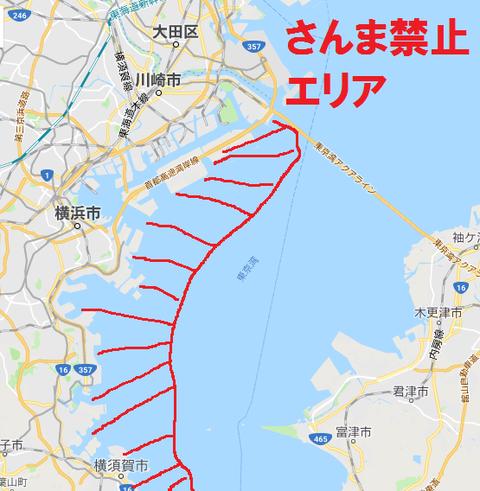 sanma-area
