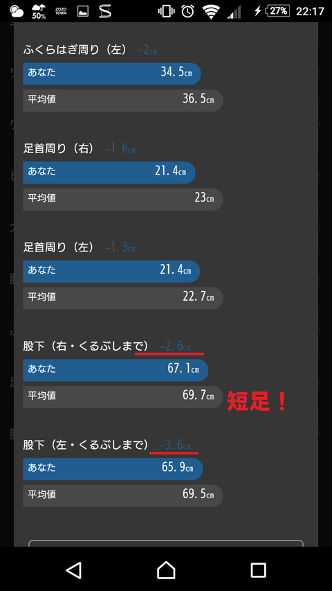 Screenshot_20180705-221730