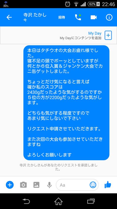 480e04d5.png