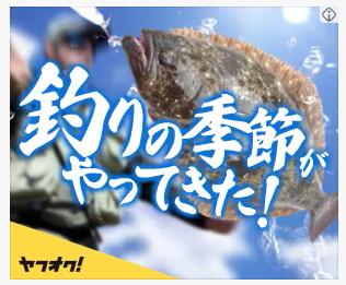 yafuoku1