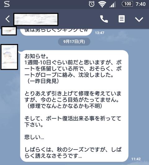 Screenshot_20181130-074001