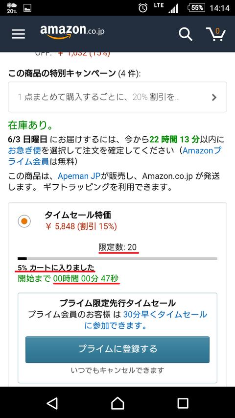 Screenshot_20180602-141414