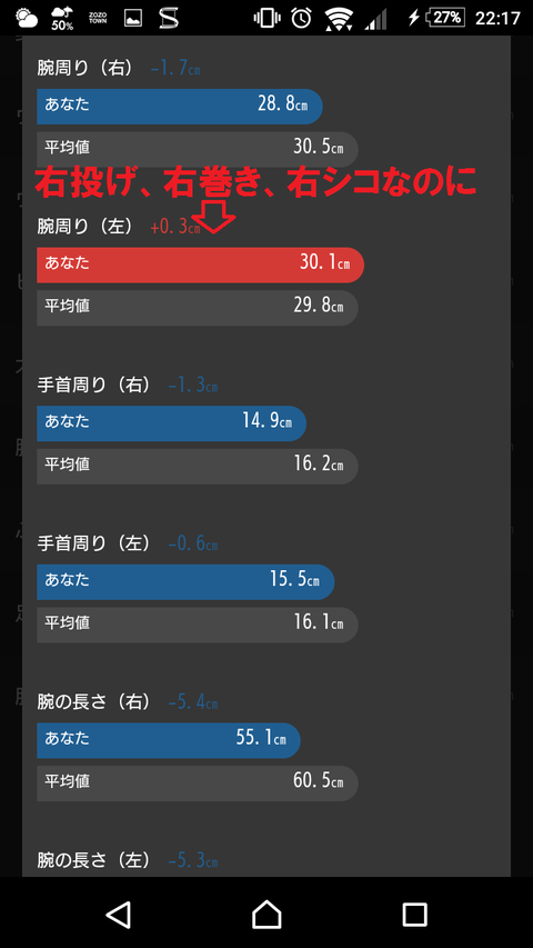 Screenshot_20180705-221705