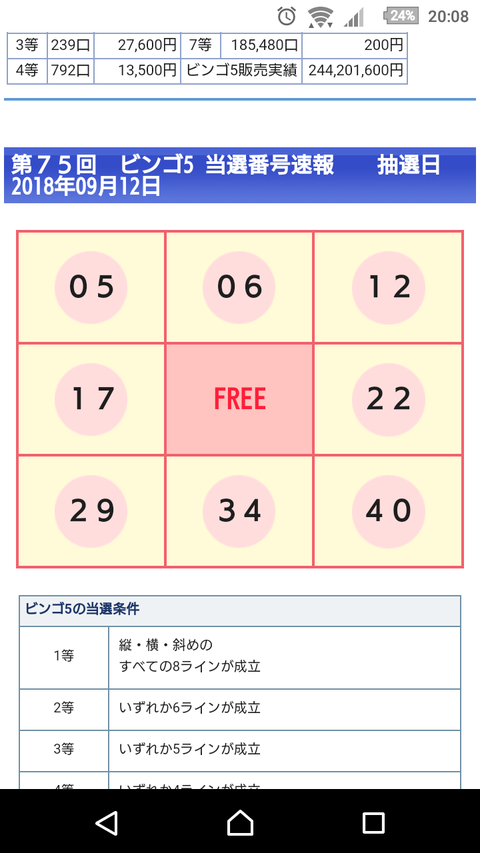 Screenshot_b5-75
