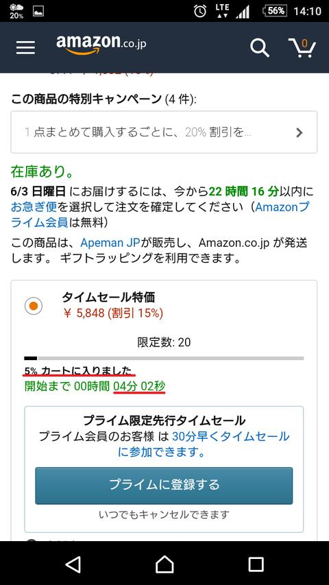 Screenshot_20180602-141059