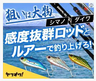 yafuoku3