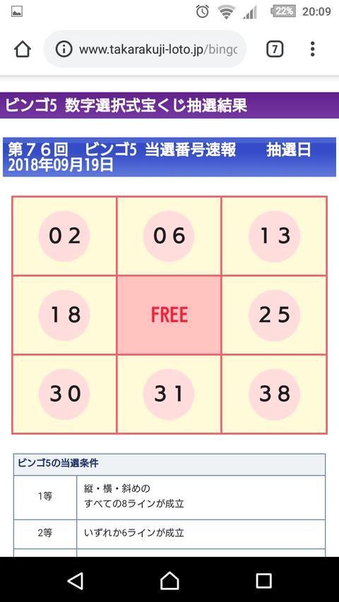 screen_b5-76