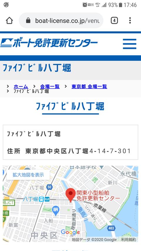 Screenshot_20200527-174632