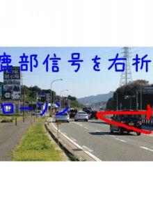 $福岡古賀市手作り酵素教室 ほけんカフェ-__.JPG