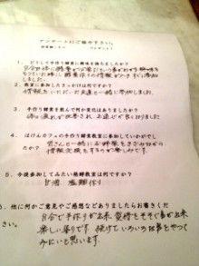 $福岡古賀市手作り酵素教室 ほけんカフェ