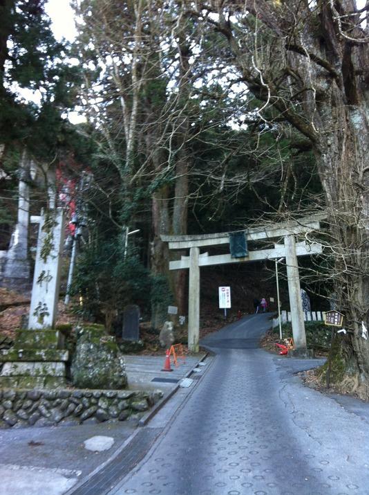 「御岳山〜つるつる温泉」 山歩きリハビリ