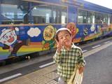 anpanman train