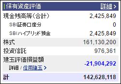 20170128-001