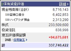 20160415-004