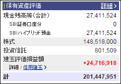 20160219-002