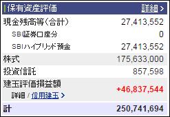 20160318-001