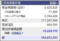 20170106-001
