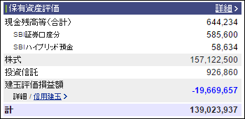 20170311-001