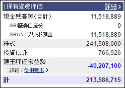 20160819-001