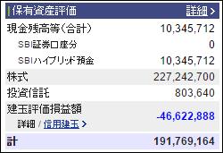 20161029-01