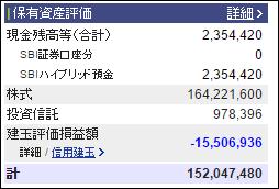 20161231-001
