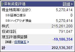 20160624-001