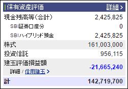 20170121-001