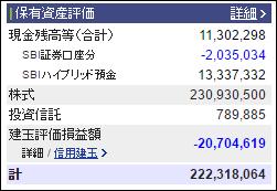 20160729-001