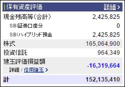 20170114-001