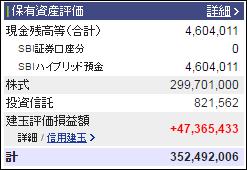 20160527-001