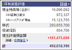 20160513-001