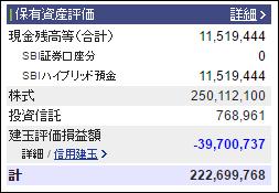 20161001-01