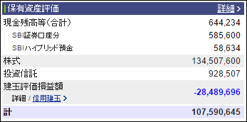 20170318-001