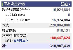 20160520-001