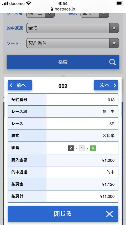 54CB3030-3222-4A38-B127-AA78894517F9