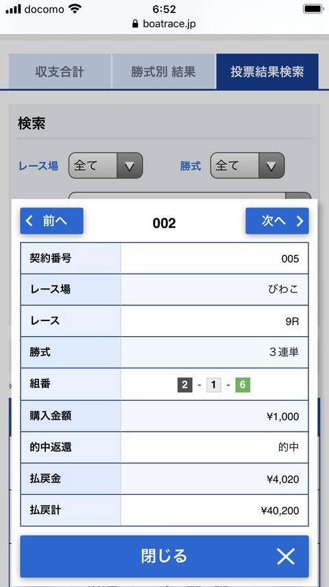 CC1CEACC-2D25-47FE-934B-57B331688BE2