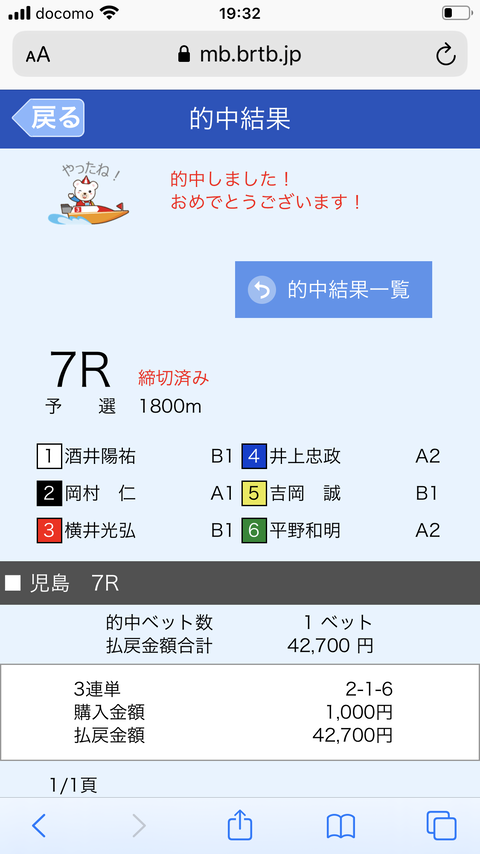 41B0EE2D-BD81-41CF-8EB1-256532F21C67