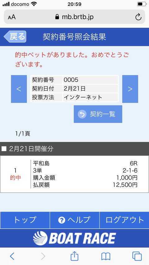 C219CE05-D40A-428D-A7E0-5A89B8EABD0A